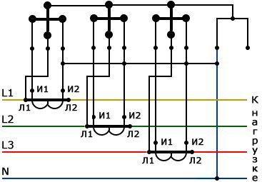 10-ти проводная схема подключения электросчетчика