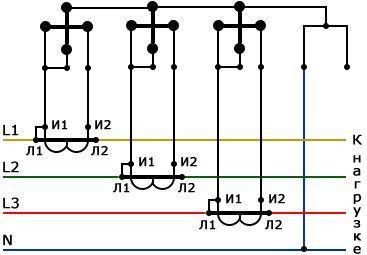 7-ми проводная схема подключения электросчетчика