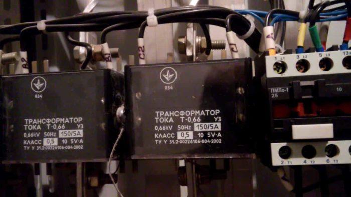 трансформаторы тока для счетчика
