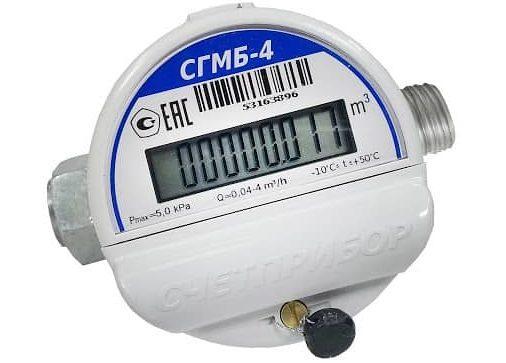 СГМБ-4 БЕТАР