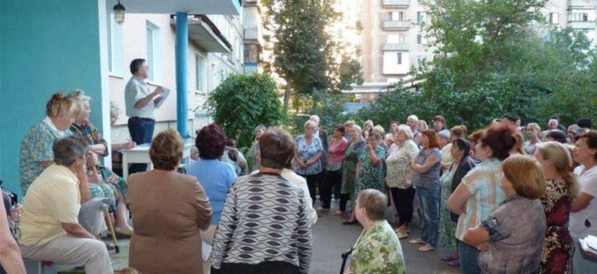 собрание жильцов многоквартирного дома